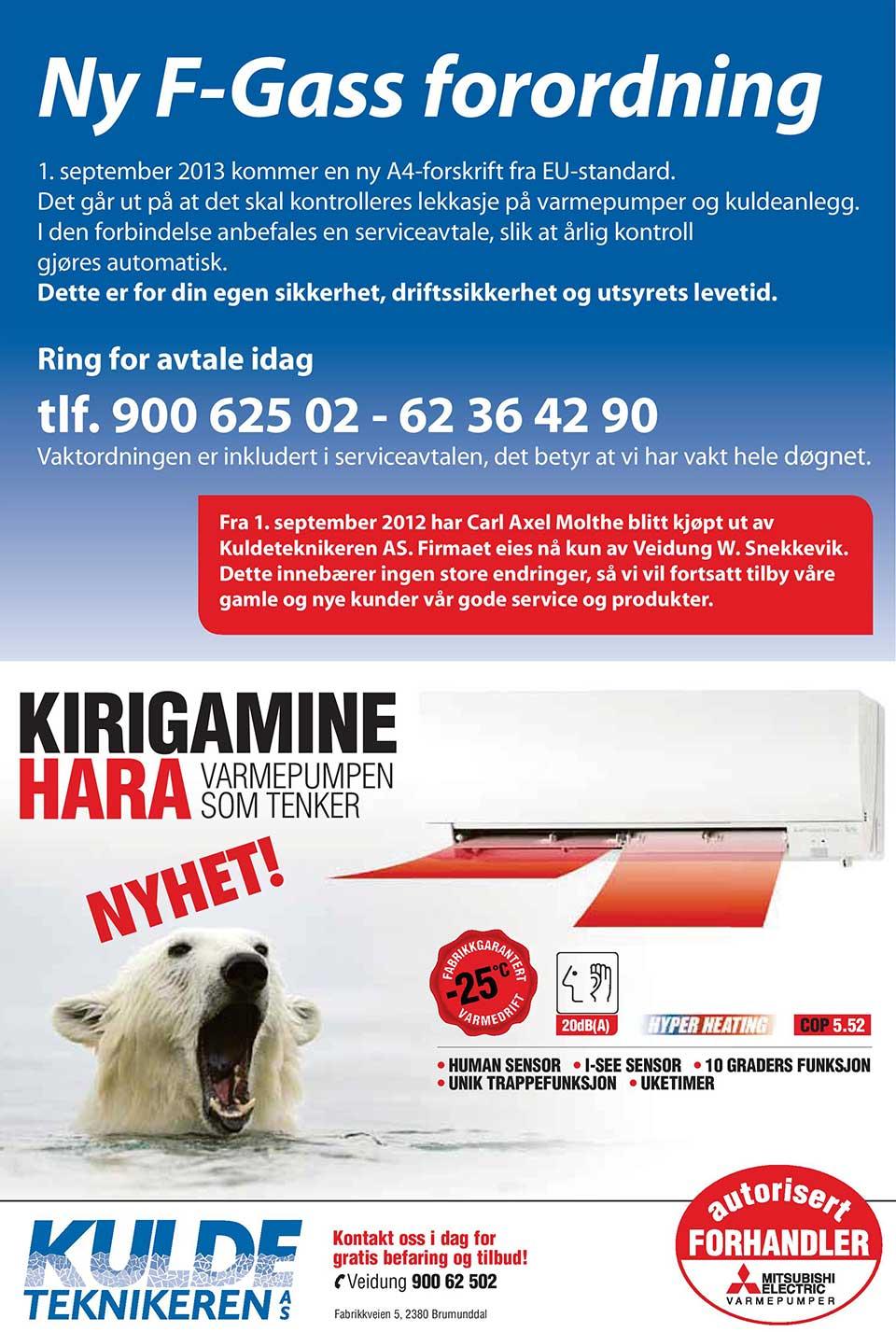ny F-gass forordning